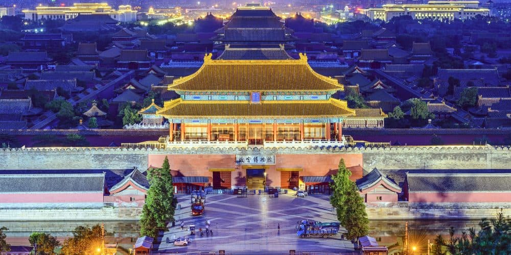 Beijing Imperial City